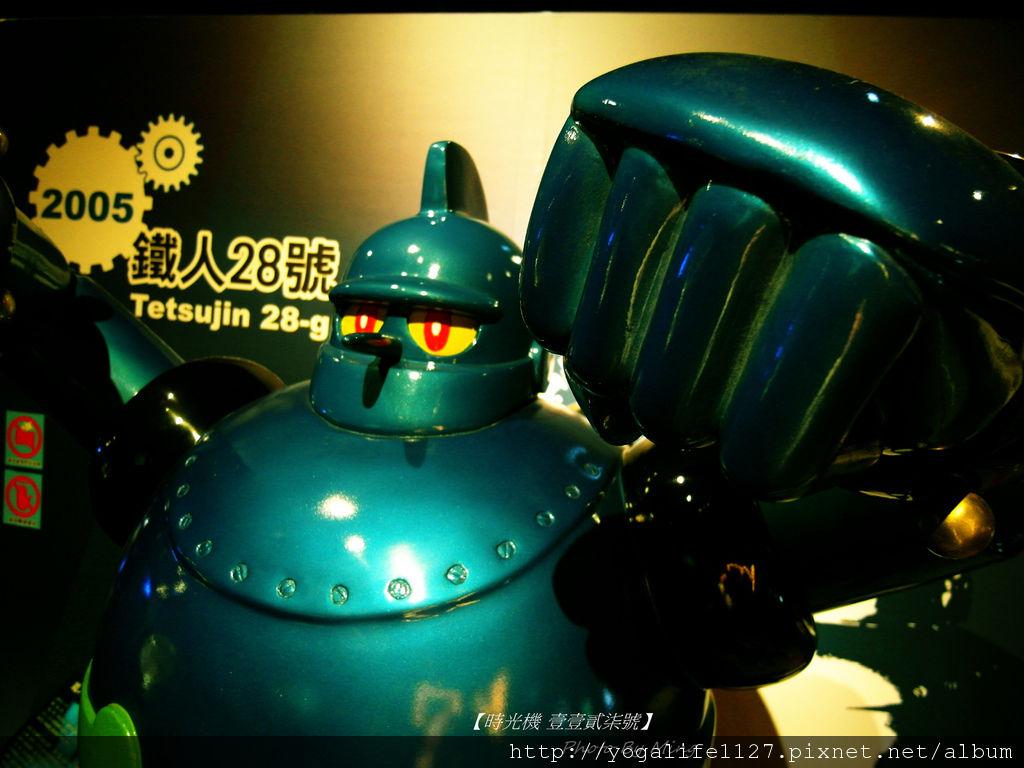 2012機器人總動員18