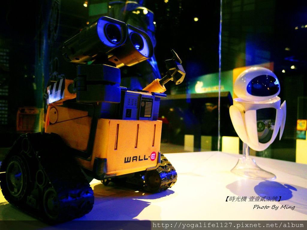 2012機器人總動員24