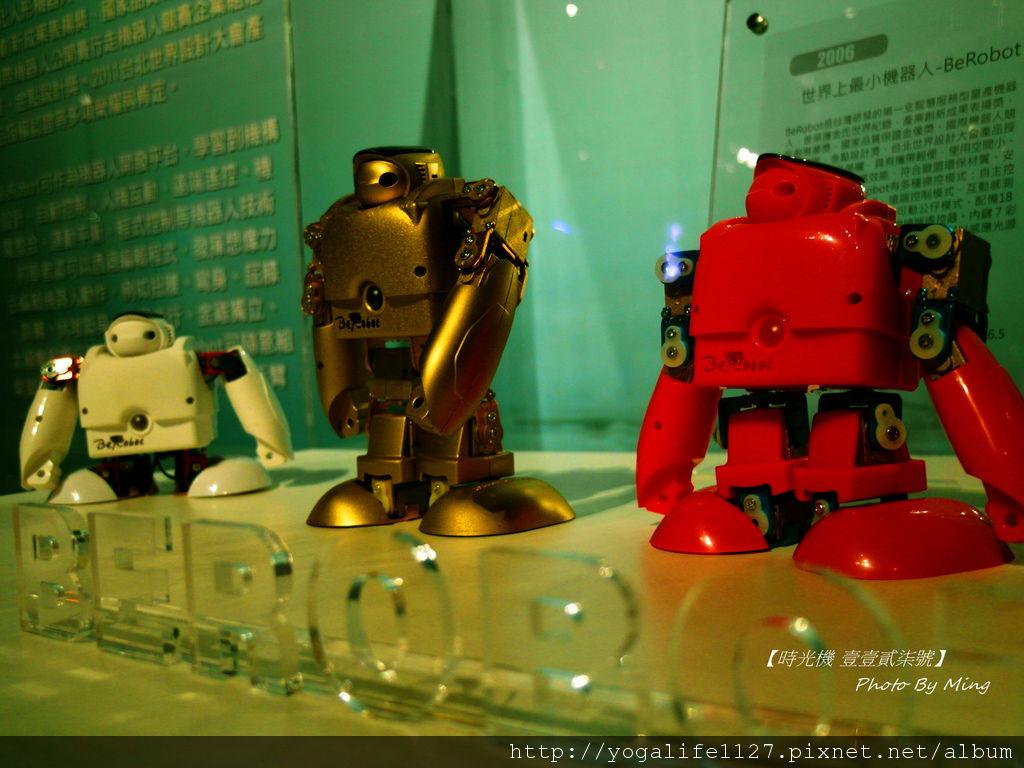 2012機器人總動員28
