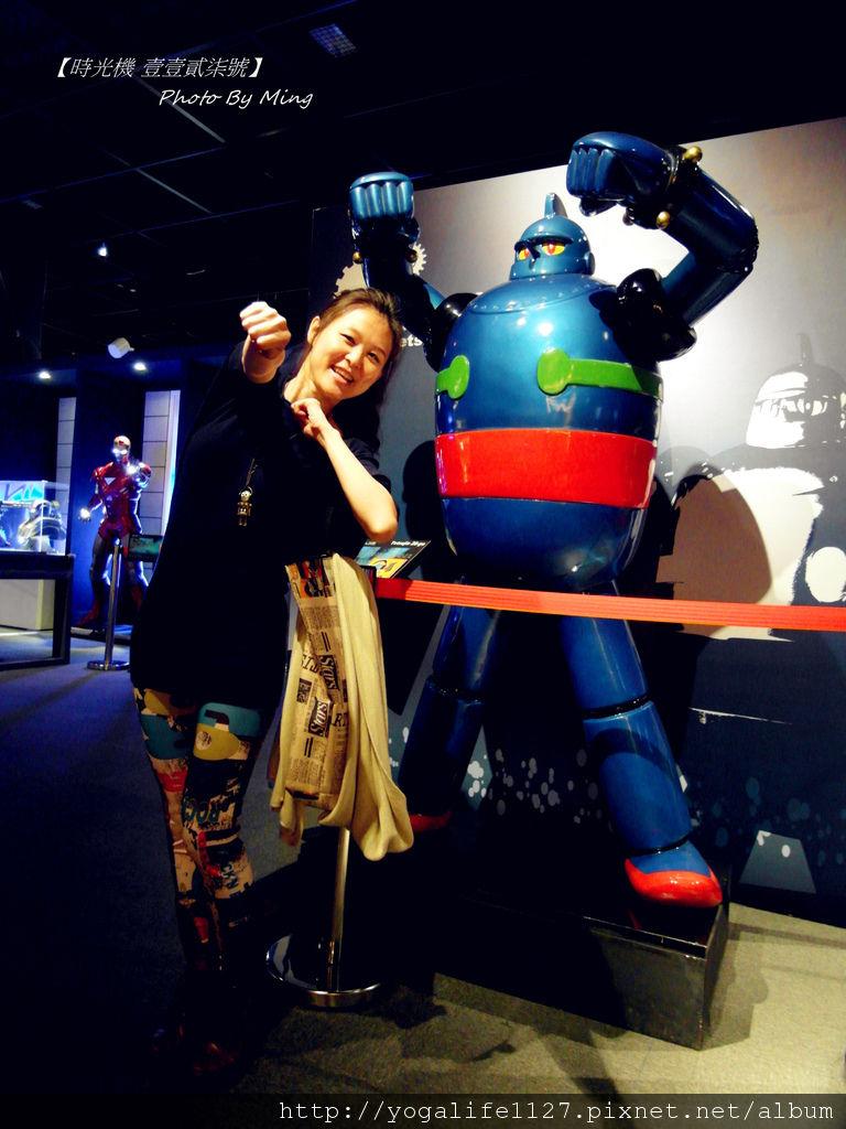 2012機器人總動員42