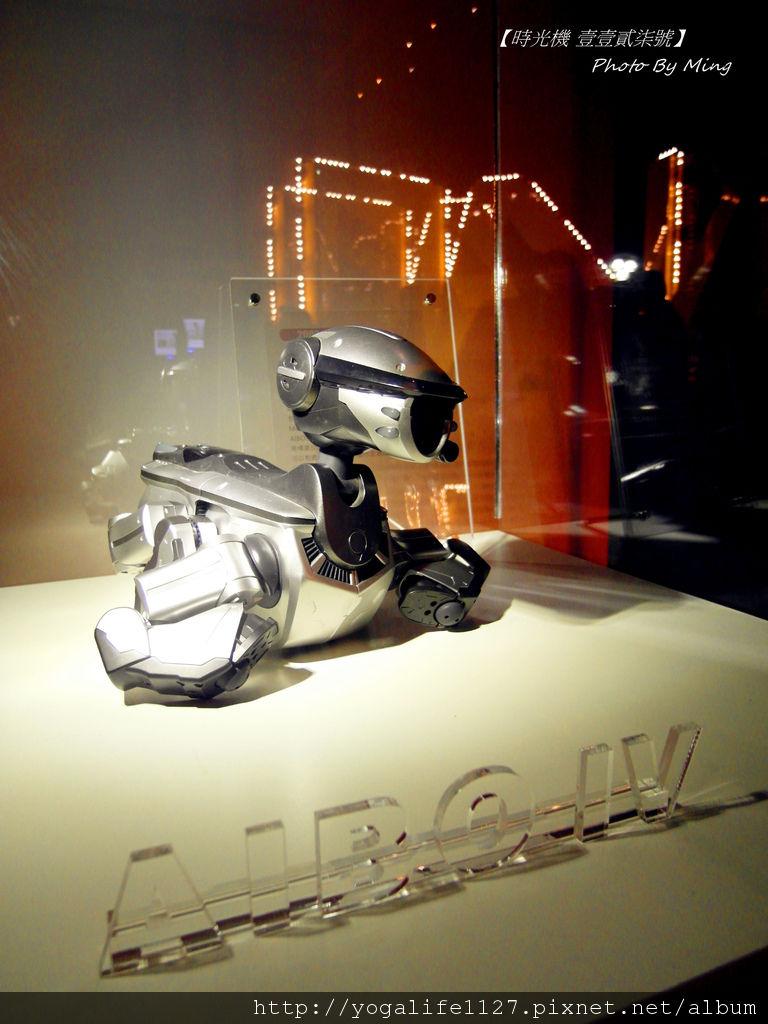 2012機器人總動員47