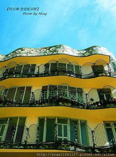 西班牙-巴特略之家12