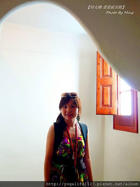西班牙-巴特略之家28