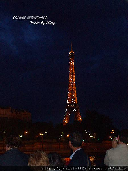 巴黎-艾菲爾鐵塔25