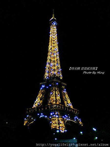 巴黎-艾菲爾鐵塔27
