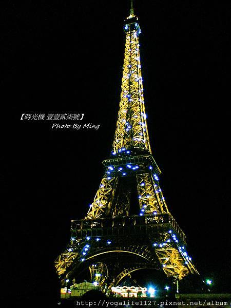 巴黎-艾菲爾鐵塔30