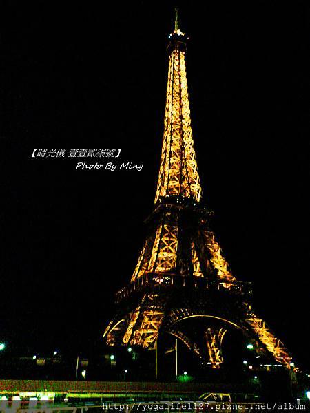 巴黎-艾菲爾鐵塔33