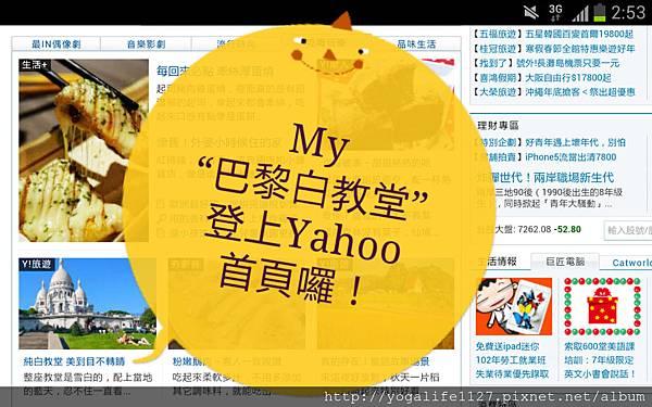 Screenshot_2012-12-23-02-53-45_mh000