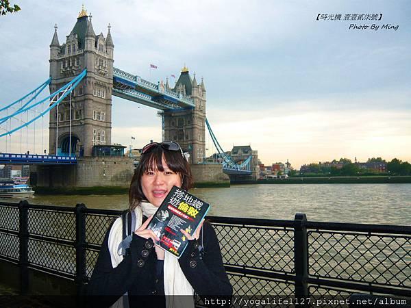 倫敦鐵橋06