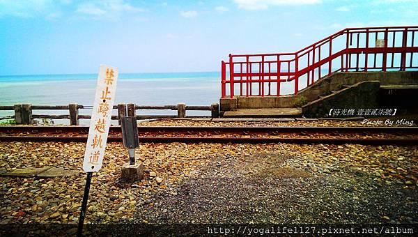 多良車站-15.jpg