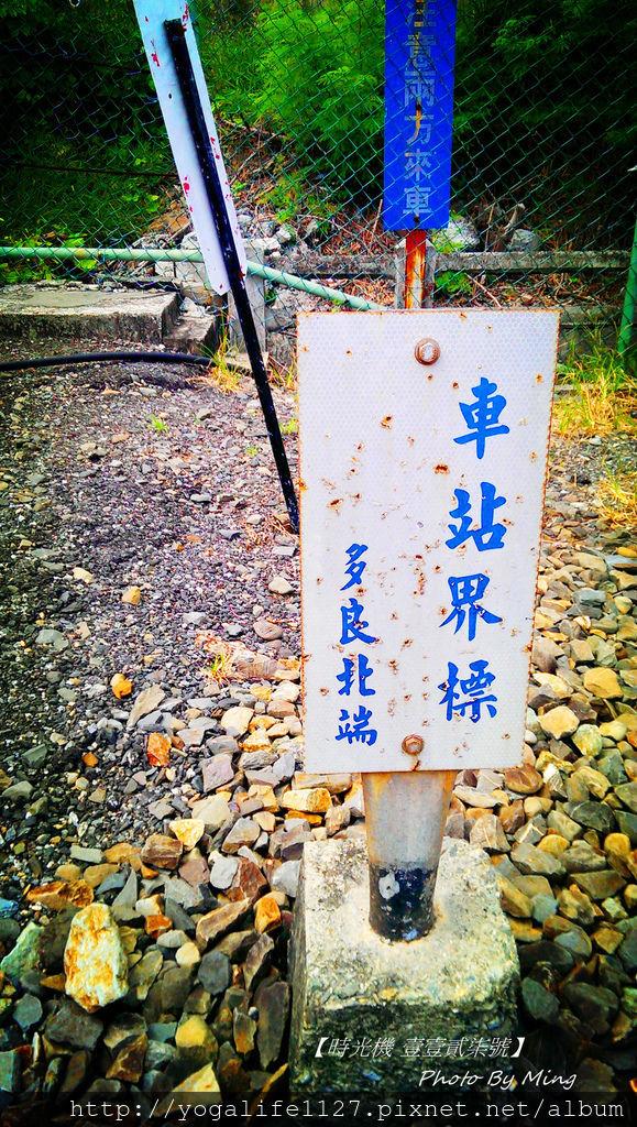 多良車站-16.jpg