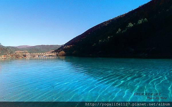 忘憂。藍月湖