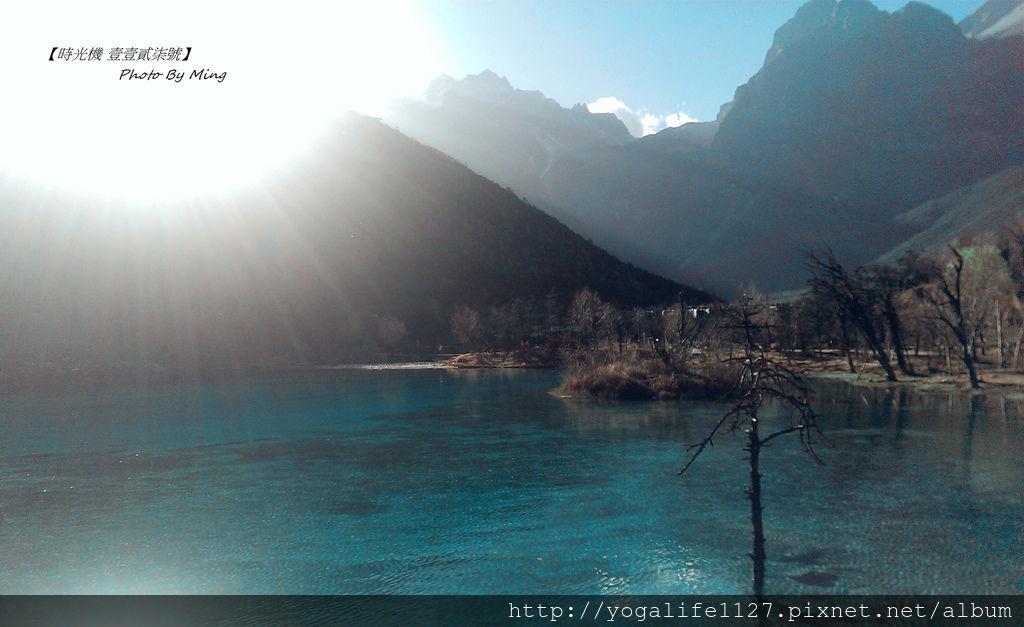 玉龍雪山-藍月湖7.jpg