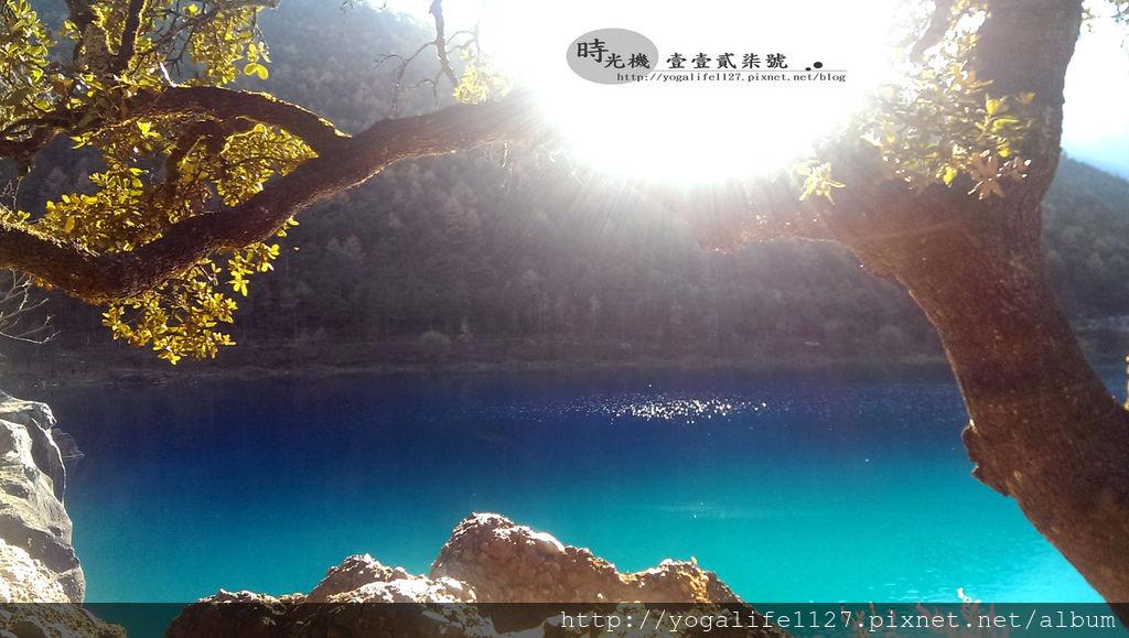 玉龍雪山-藍月湖9.jpg