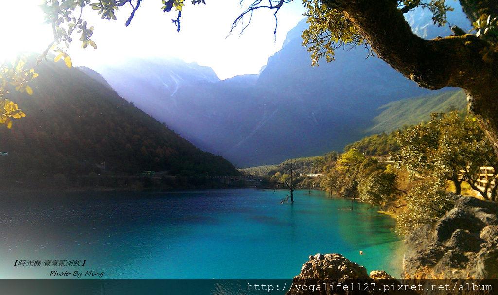 玉龍雪山-藍月湖10.jpg