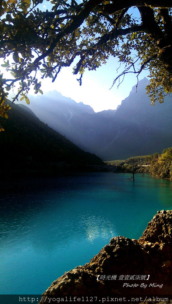 玉龍雪山-藍月湖11.jpg