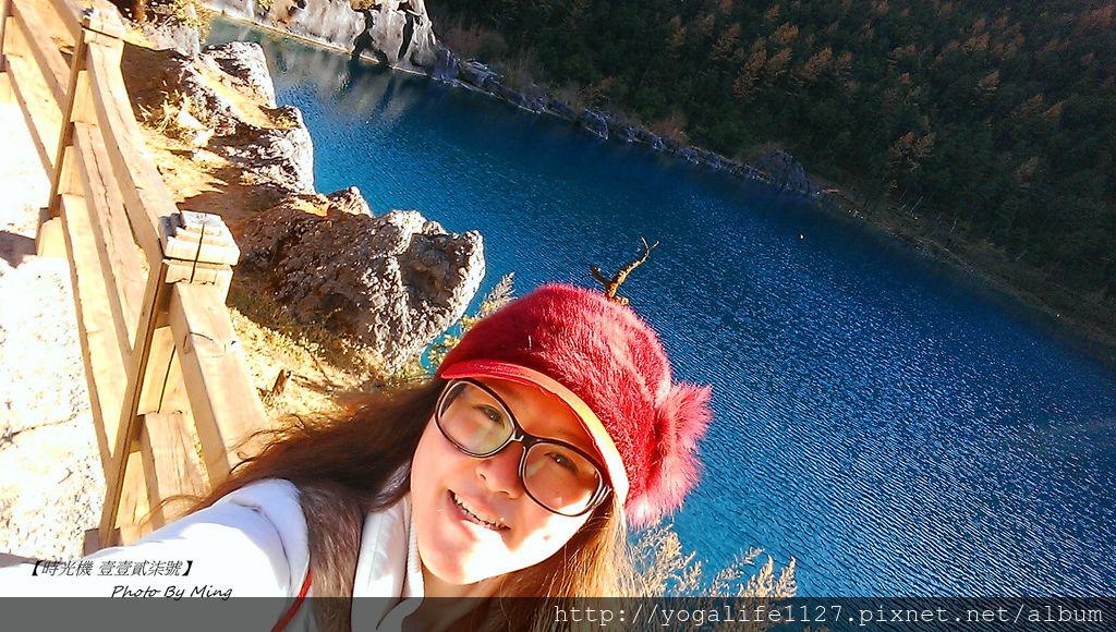 玉龍雪山-藍月湖13.jpg