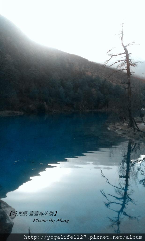 玉龍雪山-藍月湖14.jpg