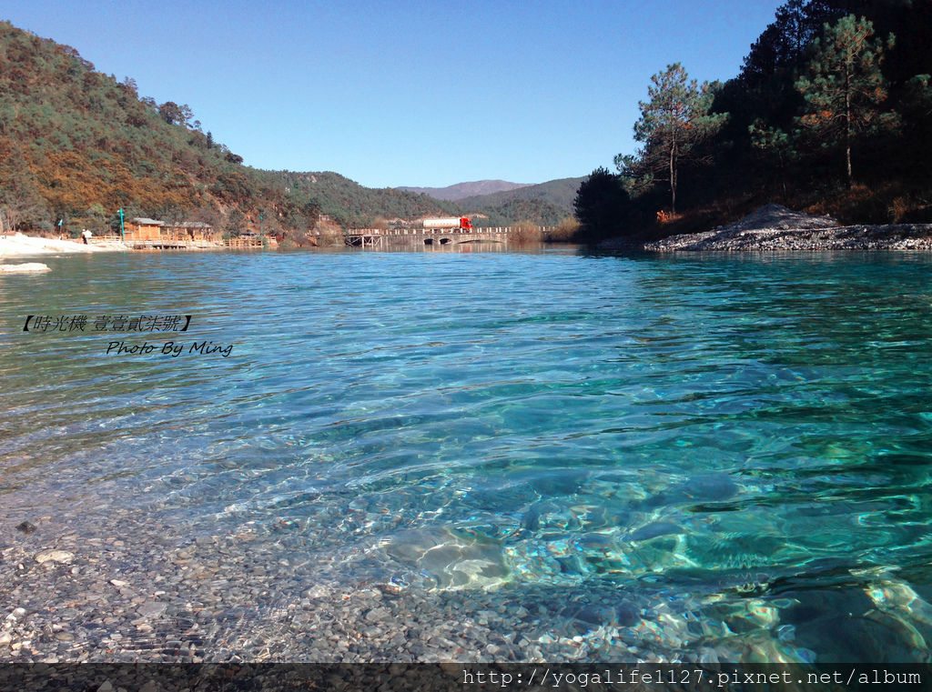 玉龍雪山-藍月湖15.jpg