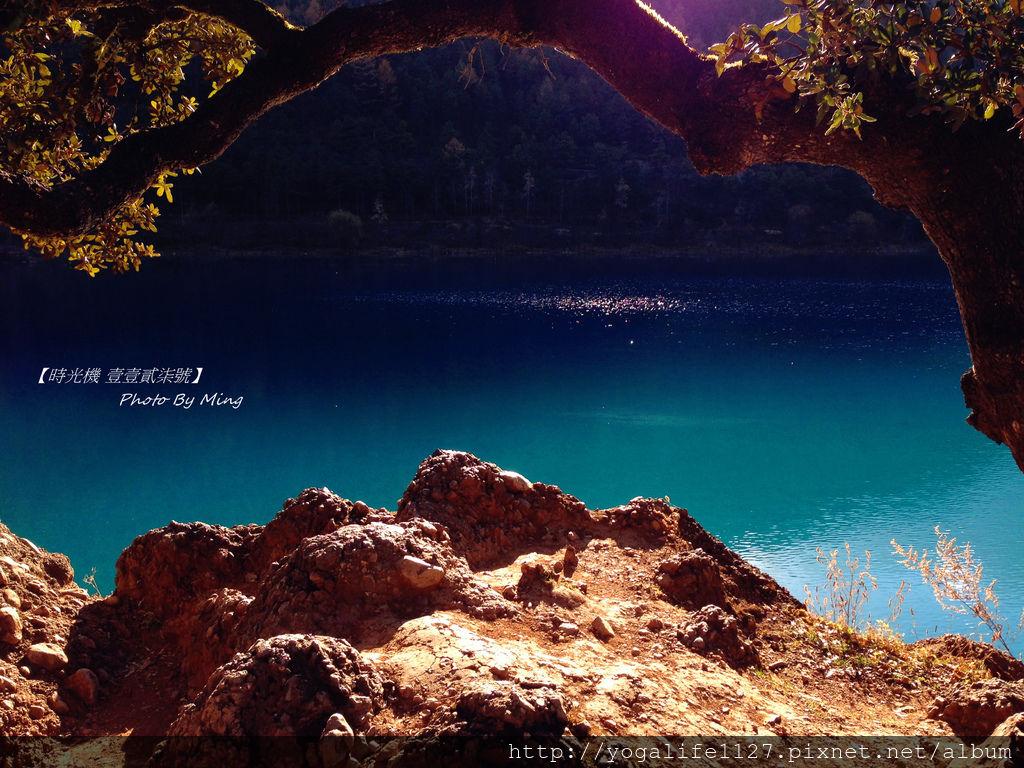 玉龍雪山-藍月湖23.jpg