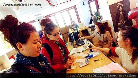 上海青年旅舍-10.jpg