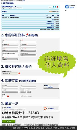 上海青年旅舍-18.png