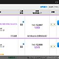 Screenshot_2014-03-11-23-49-32