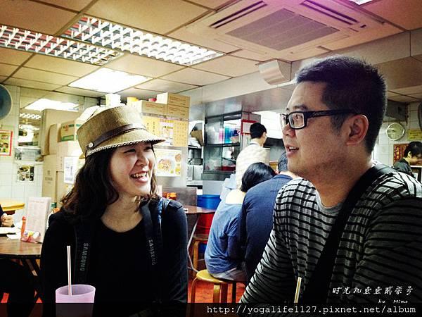 蘭芳園-香港-04.jpg
