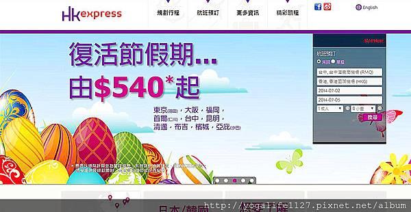 香港廉價機票000