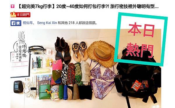 Screenshot_2014-08-08-20-41-41_mh1407501847183