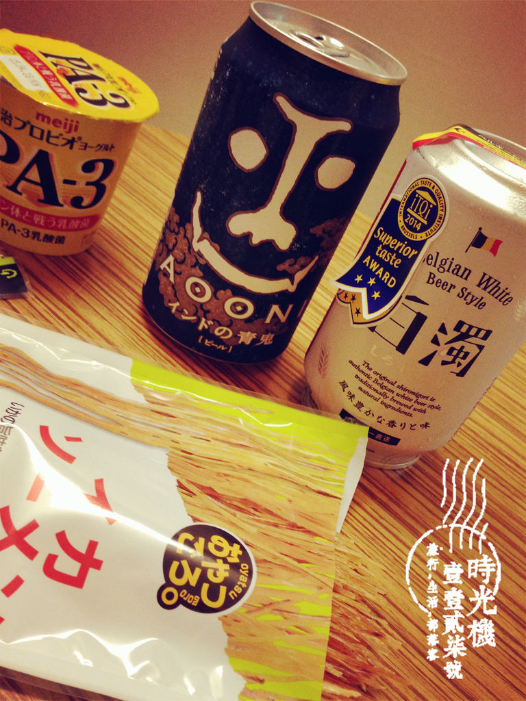 橫濱町 (4)