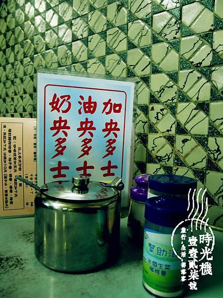 中國冰室01.jpg