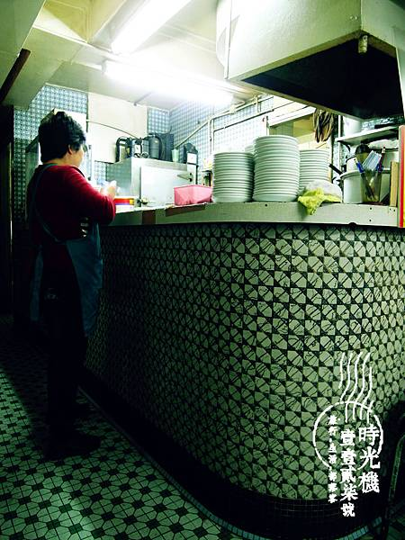 中國冰室02.jpg