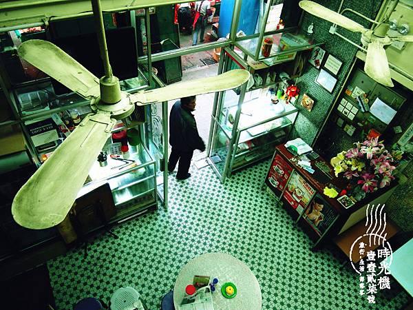 中國冰室09.jpg