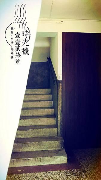 高雄一二三亭04.jpg