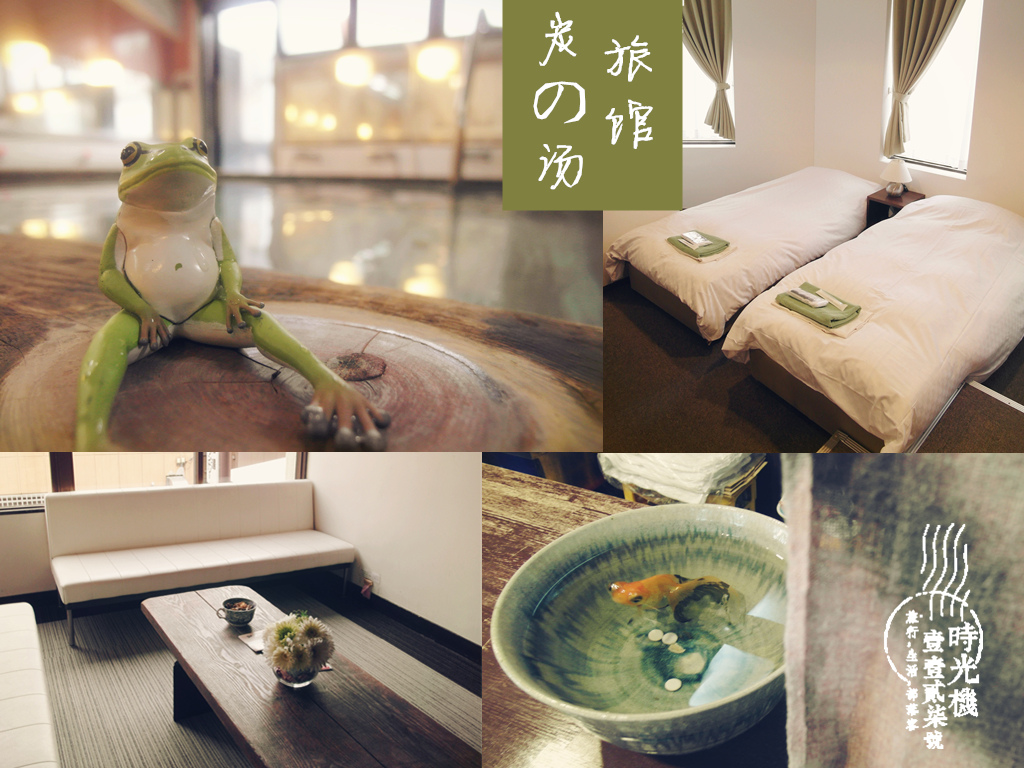 炭之湯旅館-名古屋 (20)_副本