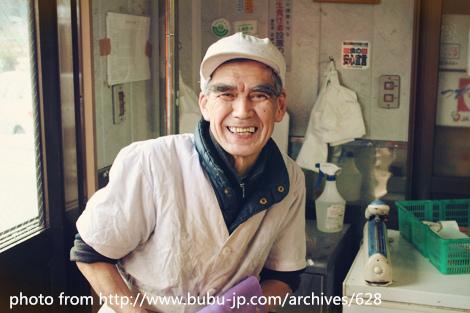 豆腐三田先生