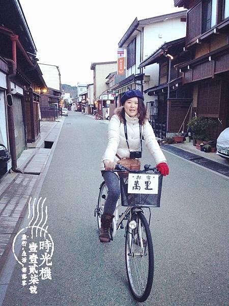 御宿萬里-高山 (8).JPG