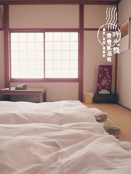 御宿萬里-高山 (13).JPG