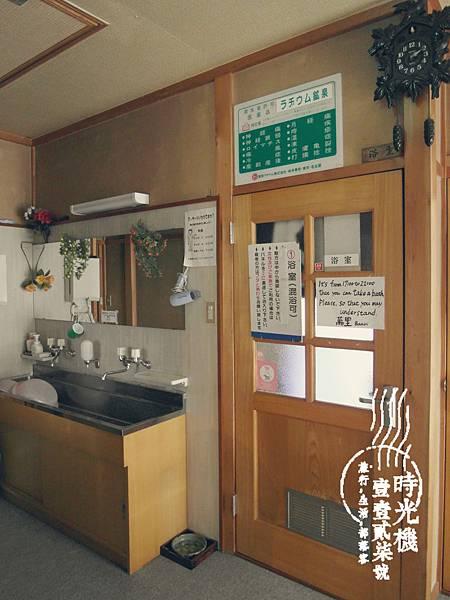 御宿萬里-高山 (20).JPG