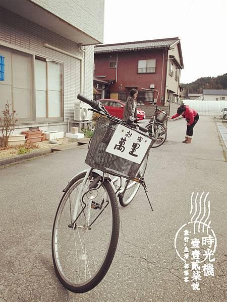 御宿萬里-高山 (25).JPG