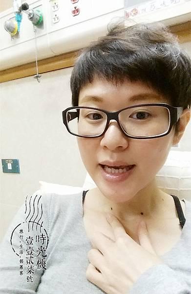 告別甲狀腺腫瘤 (10).jpg