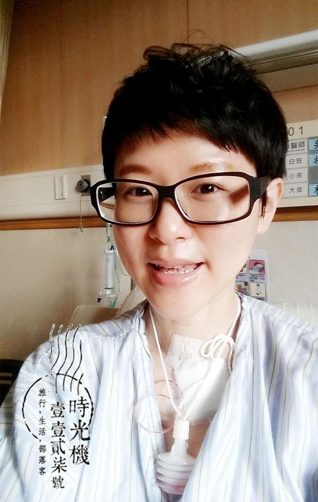 告別甲狀腺腫瘤 (9).jpg