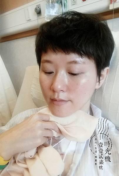 告別甲狀腺腫瘤 (11).jpg