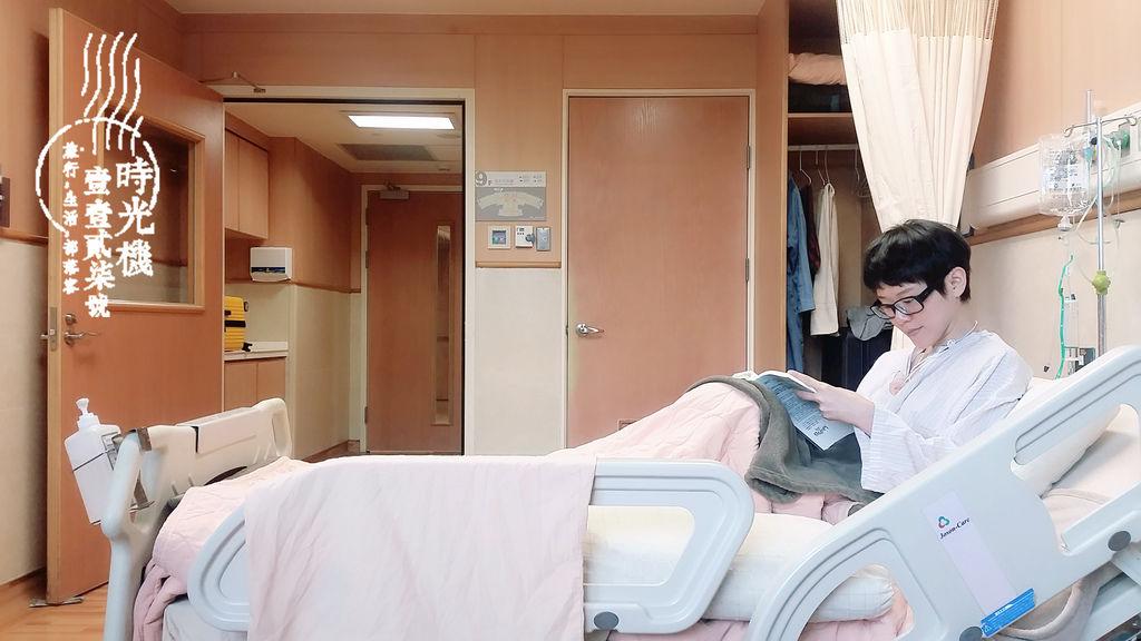 告別甲狀腺腫瘤 (13).jpg