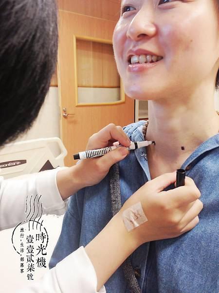 告別甲狀腺腫瘤 (19).JPG