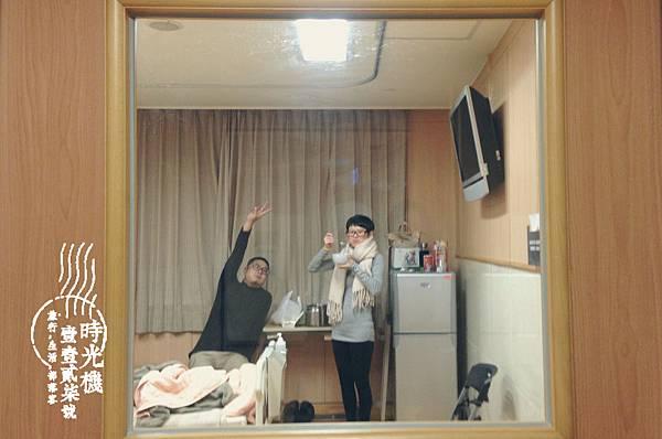 告別甲狀腺腫瘤 (25).JPG