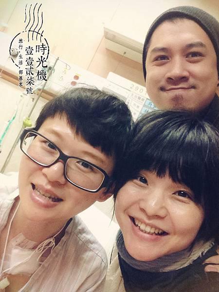 告別甲狀腺腫瘤 (29).JPG