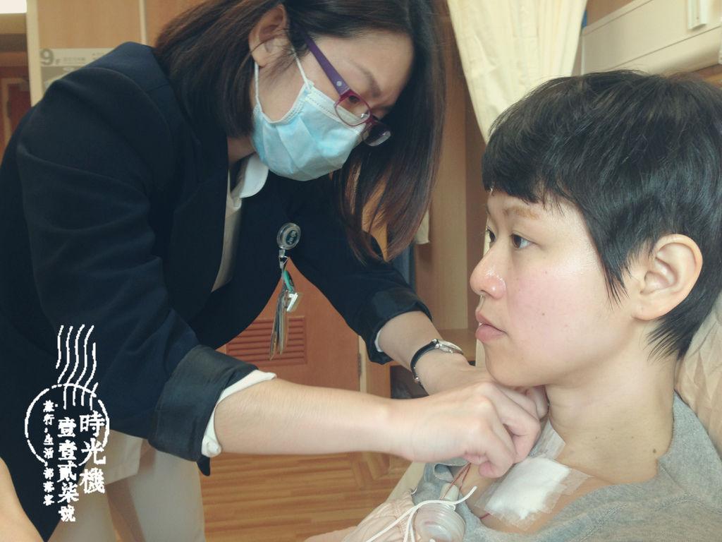 告別甲狀腺腫瘤 (26).JPG