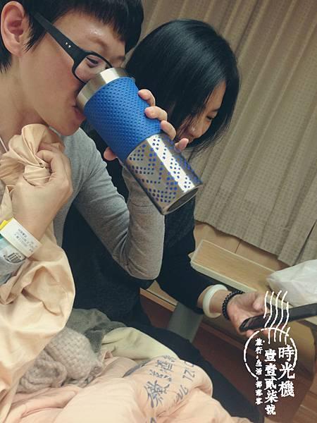 告別甲狀腺腫瘤 (30).JPG